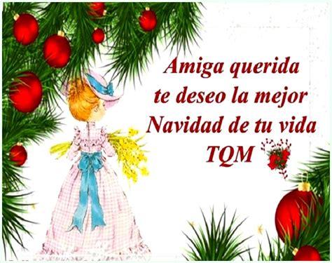 imagenes religiosas para tarjetas de navidad imagenes de tarjetas de navidad para amigos y amigas a