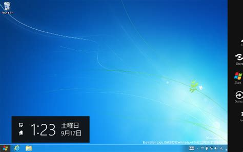 windows 7 wohnzimmer pc wohnzimmer pc windows 8 windows8講座 開発レポート how to