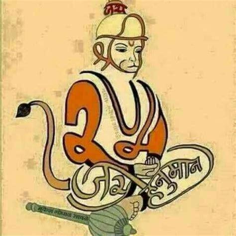tattoo monkey bali 1348 best images about hindu gods goddesses on pinterest