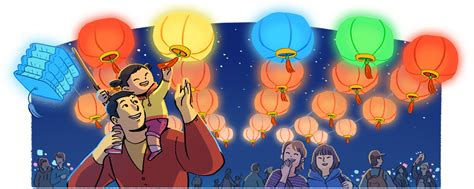 new year 2018 lantern festival lantern festival 2018