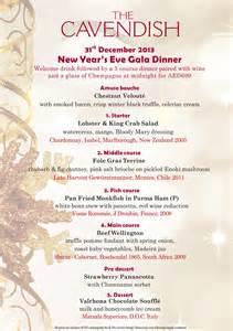 menu ideas for new years dinner november 2013