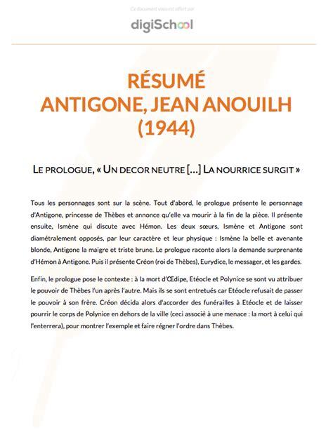 Resume D Antigone r 233 sum 233 antigone jean anouilh chapitre par chapitre bac es