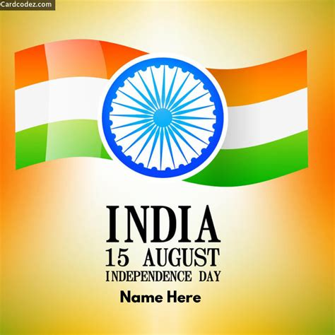 india  august independence day photo   card codez   greeting cards