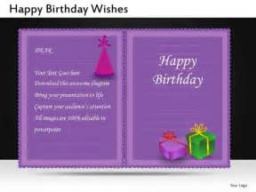 happy birthday invitation templates 8 best images of 40th birthday invitations printable and