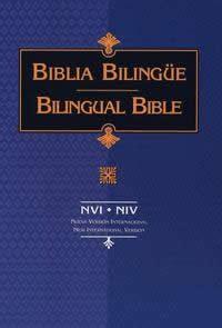 libro biblia bilingue pr nvi niv biblia bilingue nvi niv edicion rustica editorial vida