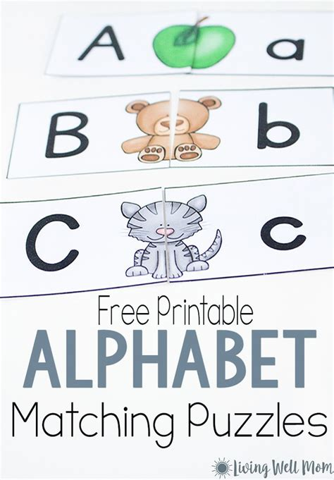 printable alphabet matching this free printable uppercase lowercase letter matching