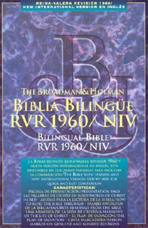biblia bilingue pr rvr 1960 nkjv biblia bilingue rvr 1960 niv 1960 reina valera revision y new international version imitacion