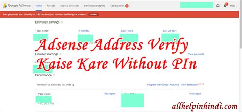 adsense request new pin adsense address verify kare without pin full detail in