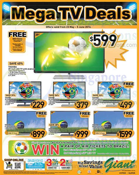 Tv Led Hypermart toshiba led tvs 187 hypermarket tvs groceries other