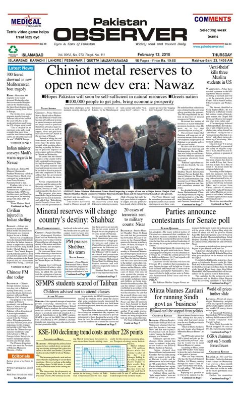 polokwane observer 12 february 2015 web issuu ep12feb2015 by pakistan observer issuu