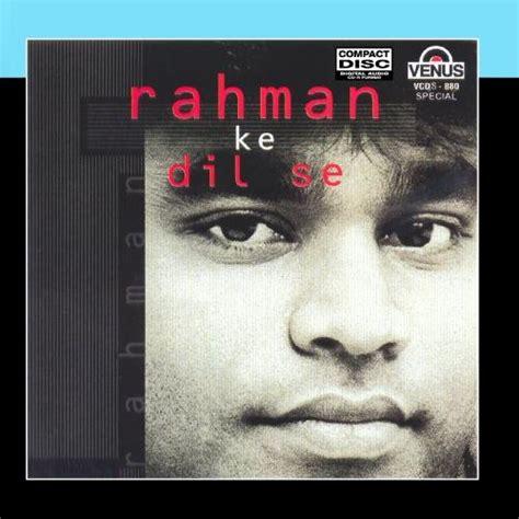 dil se re mp3 download ar rahman ar rahman ar rahman s greatest hits rahman ke dil se