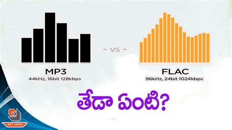 cd format vs flac what is the difference between mp3 and flac audio formats
