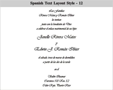 invitation text layout spanish text layout 12 jpg 708 215 566 invitations