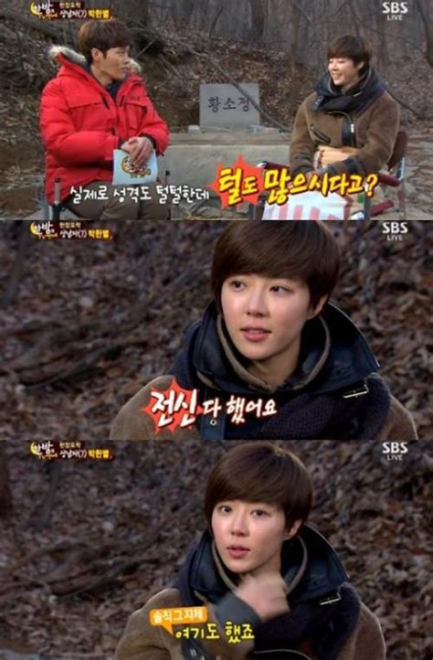film korea good daughter hana bntnews park han byul reveals she used to be hairy before