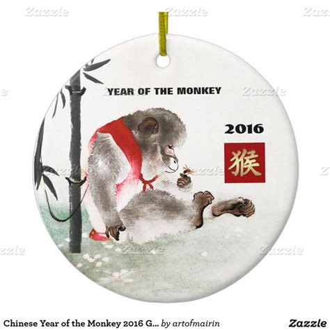 new year monkey gifts year of the monkey 2016 gift ornaments