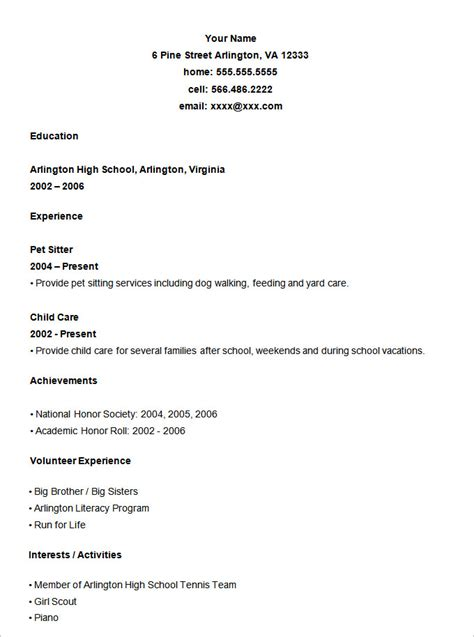 resume template for students 36 student resume templates pdf doc free premium templates