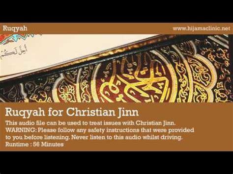 film ruqyah malaysia ruqyah treatment for christian jinn doovi
