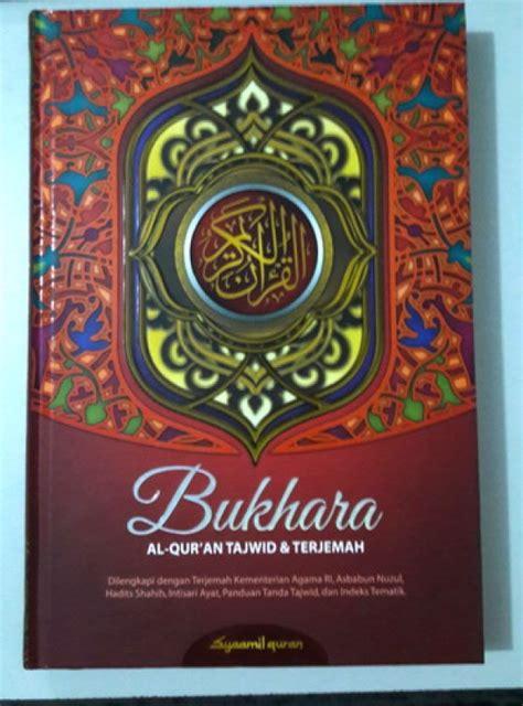Al Quran Fatimah Terjemah Dan Tajwid Syaamil Quran bukukita syaamil quran bukhara b5 al quran tajwid dan terjemah