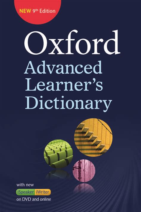 oxford advanced learners dictionary 0194798798 oxford advanced learner s dictionary 9th edition paperback with dvd rom and online access