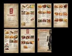 pf chang s home menu p f chang s menu on behance