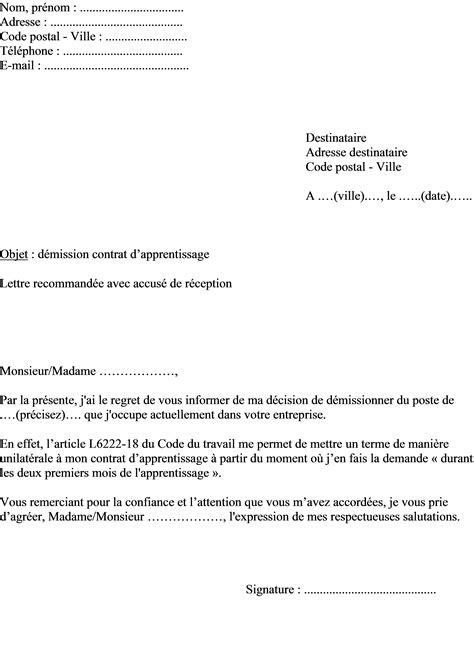 Mod Les De Lettre De D Mission Avec Pr Avis mod 232 le de lettre d 233 mission contrat d apprentissage 224