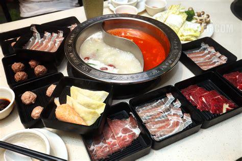 fei fan hotpot hong kong style buffet steamboat  ss