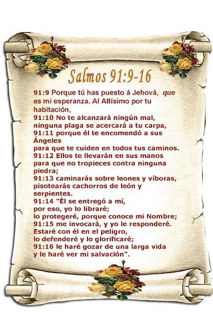 salmo 91 en espanol salmo 91 en espanol car interior design