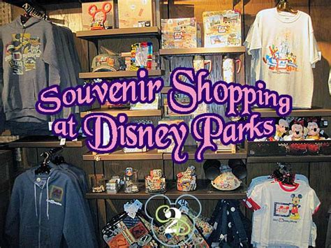 disney world souvenirs disney training how much souvenirs cost