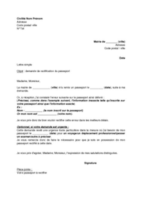 lettre de procuration retrait passeport modele lettre de procuration retrait passeport