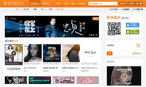 websites for mp songs free download top 10 chinese music websites download chinese music for