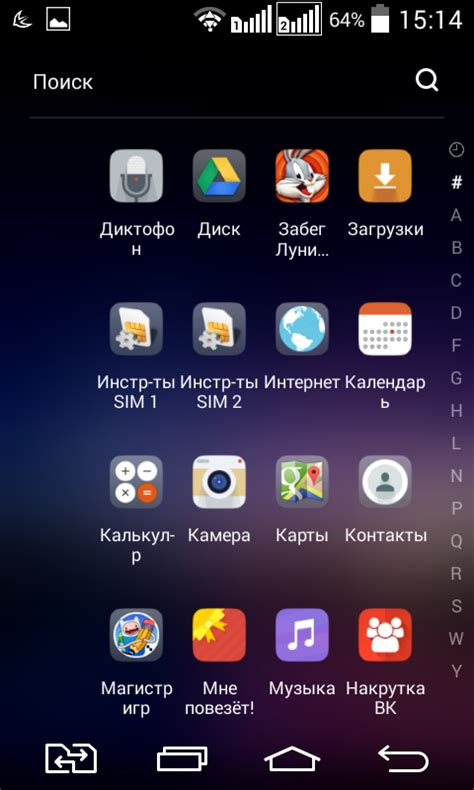 apus launcher full version apk apus launcher small fast android games download