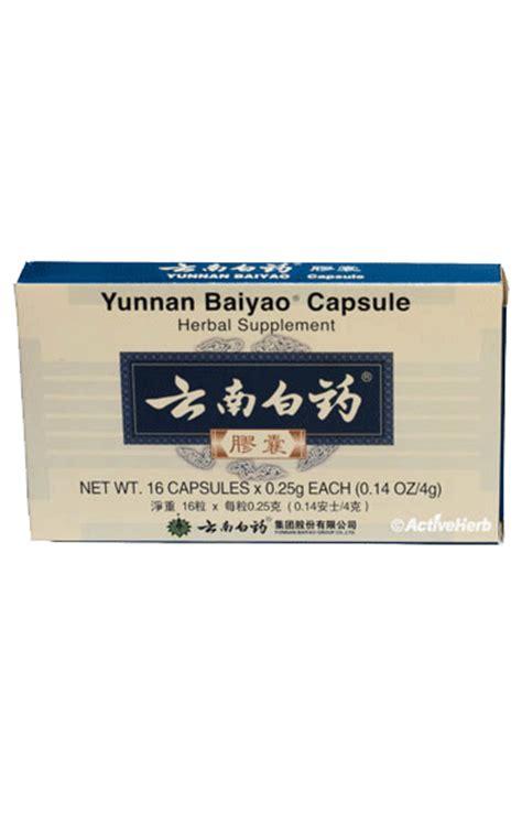 Yunnan Bayoa Capsul yunnan baiyao at activeherb best known medicine to stop bleeding