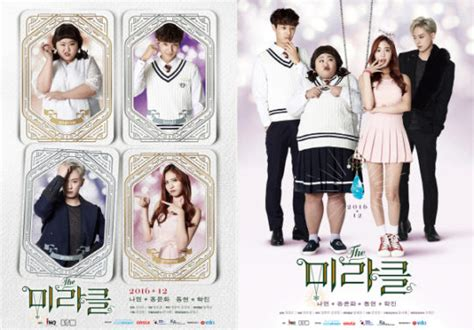 The Miracle Korean Drama Sonamoo Releases Quot Quot For Web Drama Quot The Miracle Quot Ost Soompi