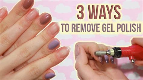 how to remove gel nail from nails at home