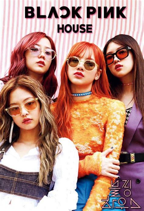blackpink house sub indo watch blackpink house korean show 2017 episode 6 eng sub