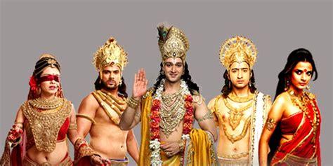 berakhir versi india lirik lagu mahabharata versi bahasa indonesia