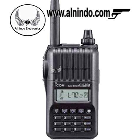 transistor icom v80 sell ht handy talky icom 28 images radio rig alinco dr 135 cv asia mandiri malang l jasa