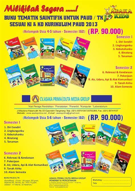 Pembatas Buku Rajutan Cb 25 buku paket tk paud kurikulum 2013 buku tk dan paud tahun