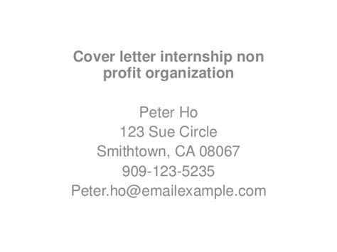 6 marketing internship cover letter new hope stream wood