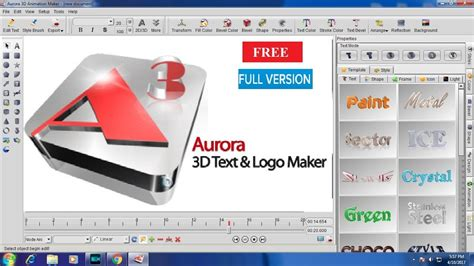 3d logo maker software free download full version with crack how to download install aurora 3d animation maker free