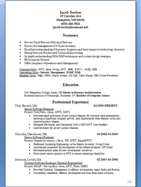 resume spelling resume ideas