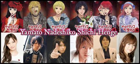 yamato nadeshiko shichi henge the characters from yamato nadeshiko shichi henge the