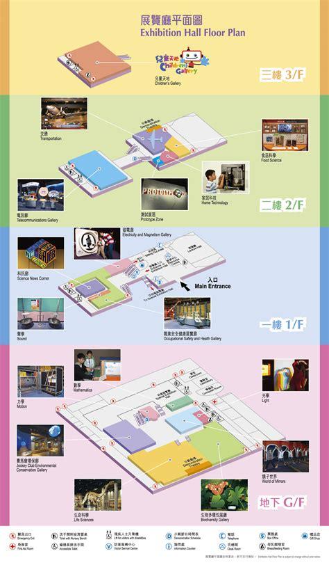 museum floor plan hong kong science museum floor plan