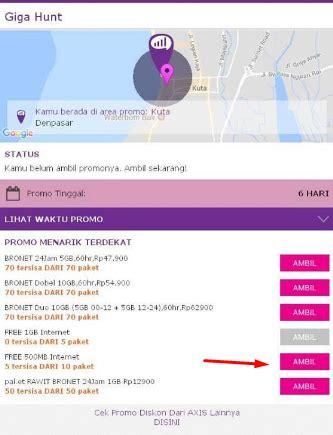 kuota gratis 3 oktober 2017 cara mendapatkan kuota gratis axis terbaru januari 2018