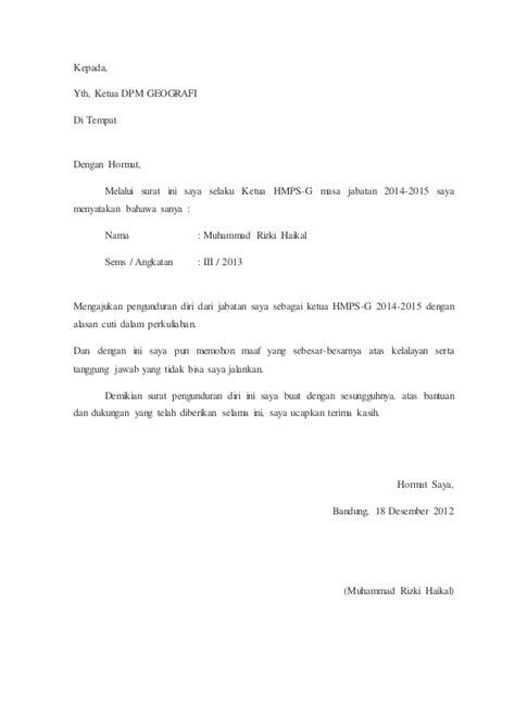 format surat pengunduran diri dari jabatan struktural surat pengunduran diri