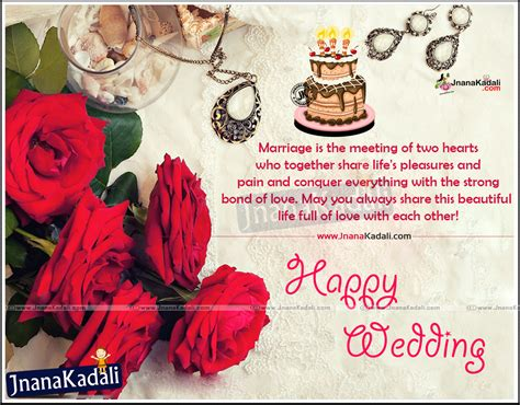 Wedding Anniversary Wishes For And In by Wedding Day Marriages Day Wishes In Jnana