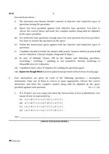 karnataka sslc maths question paper 2017 2018