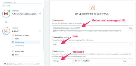 edit template using zapier to connect typetalk and gmail typetalk
