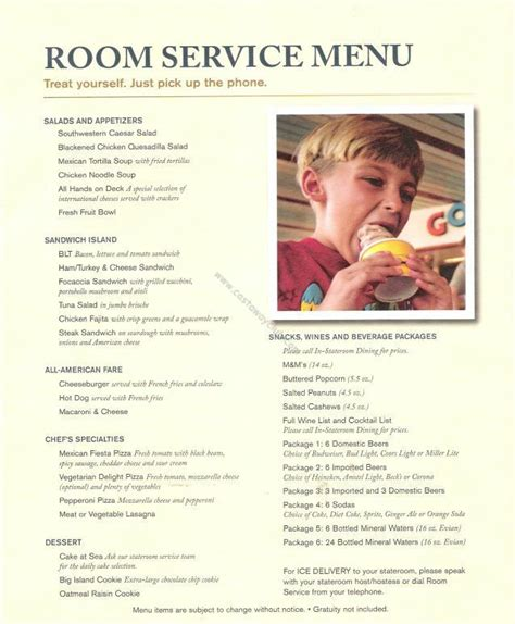 Room Service Menu by Room Service Menu For Cruise Disney Cruise