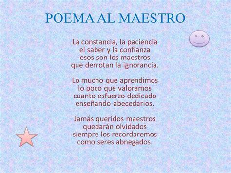 poemas de maestros el dia del maestro en el ecuador el 13 de abril de 1920